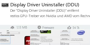 Infocard Display Driver Uninstaller (DDU)