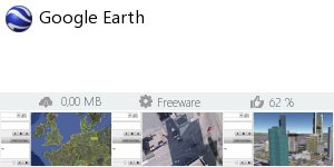 Infocard Google Earth